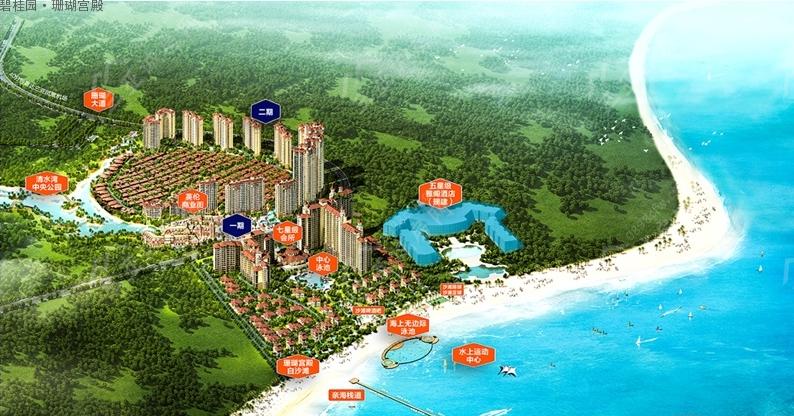 海南房产 碧桂园珊瑚宫殿位于海南省陵水县英州镇赤岭风景区